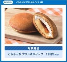 mezamashi20190721.jpg