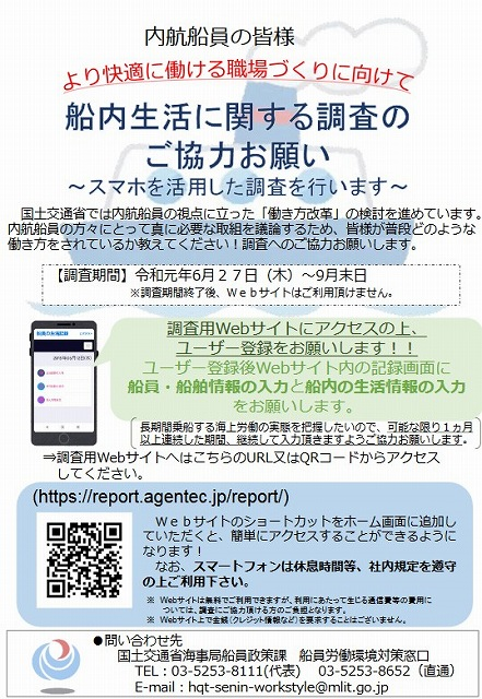 Screenshot_2019-07-05 PowerPoint プレゼンテーション - 001294621 jpg