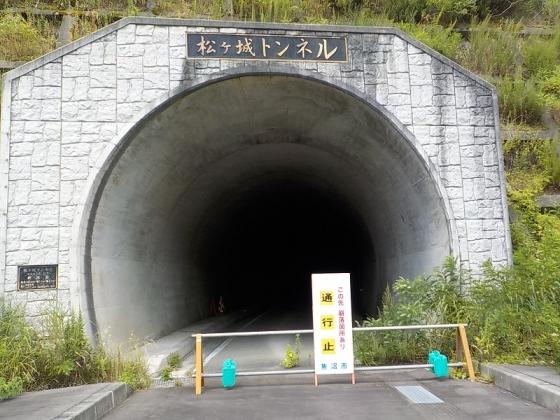 DSCN2798.jpg