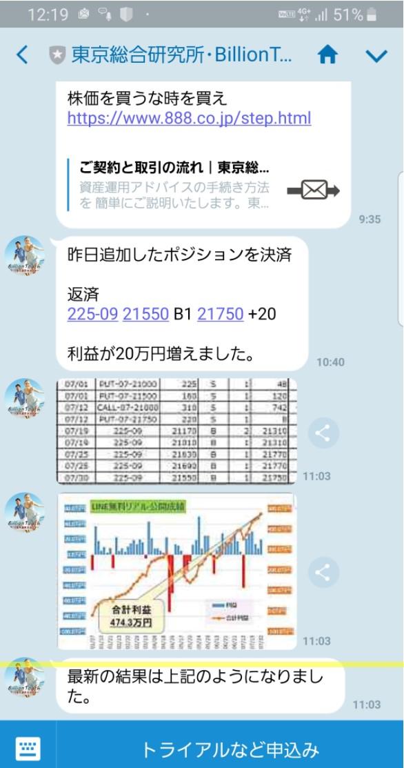 stocksinfo_2019-7-30_12-21-53_No-00.jpg
