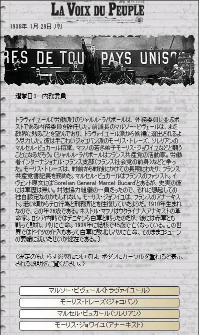 https://blog-imgs-128.fc2.com/n/a/k/nakinagaramojiwouru/20190619155039f7c.png