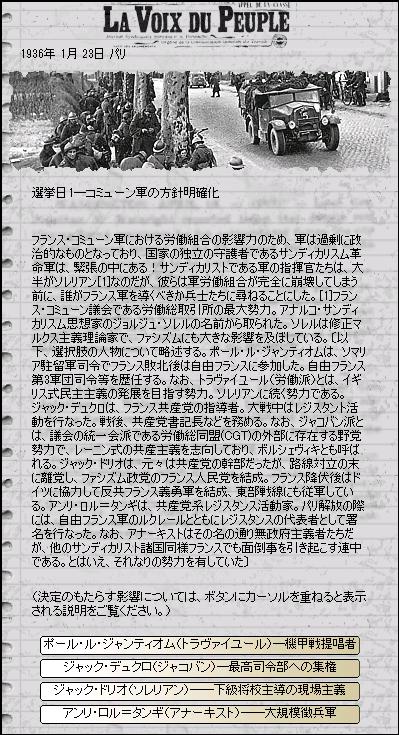 https://blog-imgs-128.fc2.com/n/a/k/nakinagaramojiwouru/20190619155041946.png
