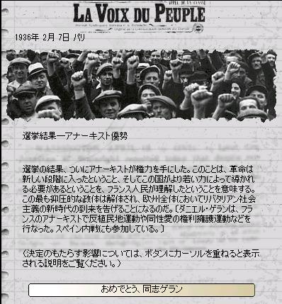 https://blog-imgs-128.fc2.com/n/a/k/nakinagaramojiwouru/20190619155043953.png