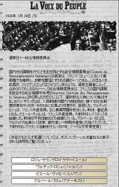 https://blog-imgs-128.fc2.com/n/a/k/nakinagaramojiwouru/20190619160831f71.png