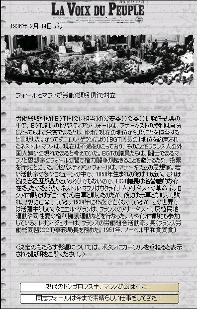 https://blog-imgs-128.fc2.com/n/a/k/nakinagaramojiwouru/20190619161439055.png