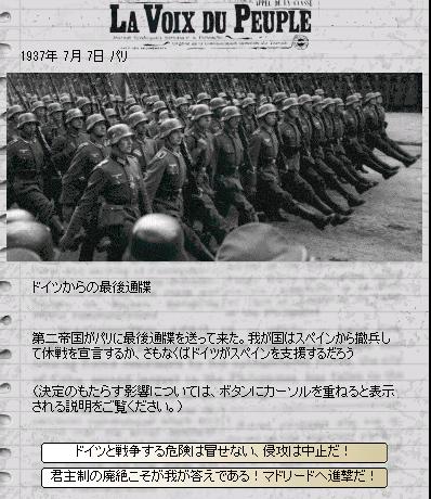 https://blog-imgs-128.fc2.com/n/a/k/nakinagaramojiwouru/201906191627374db.png