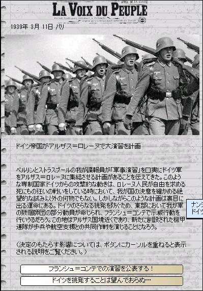 https://blog-imgs-128.fc2.com/n/a/k/nakinagaramojiwouru/2019061918531030e.png