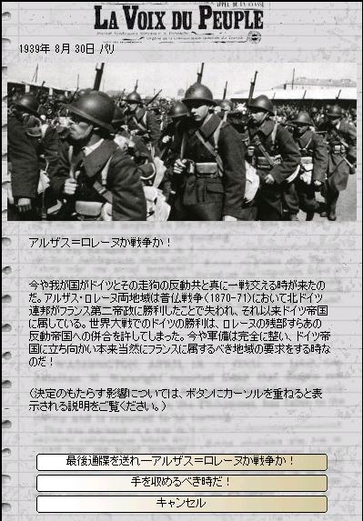 https://blog-imgs-128.fc2.com/n/a/k/nakinagaramojiwouru/20190619185529c1d.png