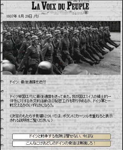 https://blog-imgs-128.fc2.com/n/a/k/nakinagaramojiwouru/20190619185803a0a.png