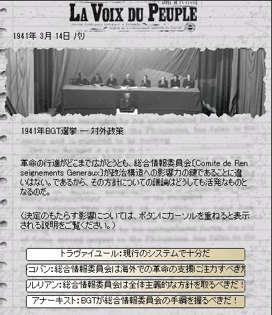 https://blog-imgs-128.fc2.com/n/a/k/nakinagaramojiwouru/20190619193109e64.png
