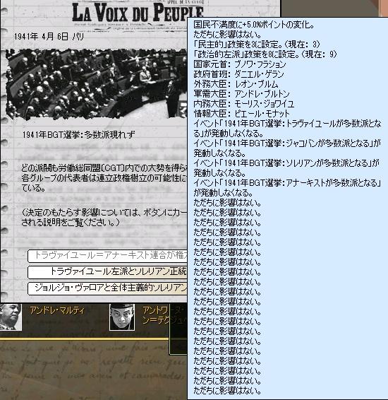 https://blog-imgs-128.fc2.com/n/a/k/nakinagaramojiwouru/201906191931140dc.jpg