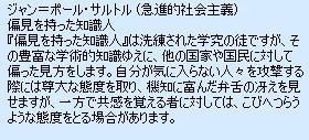 https://blog-imgs-128.fc2.com/n/a/k/nakinagaramojiwouru/2019061919413667a.jpg