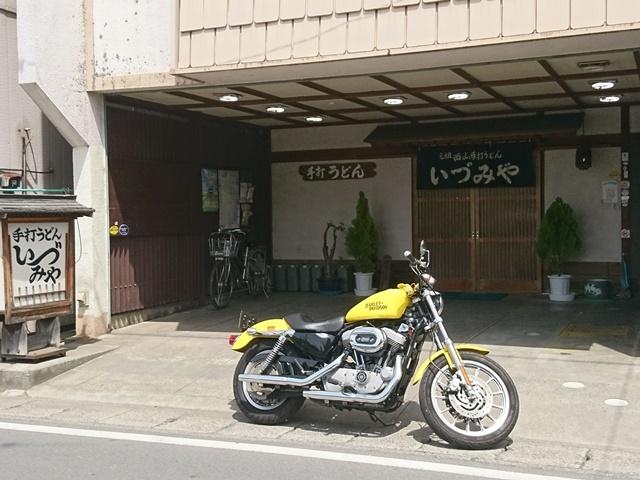 DSC_1673.jpg