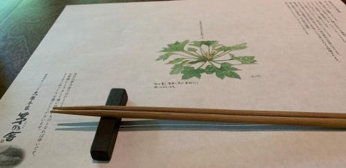 お箸は食べやすい竹