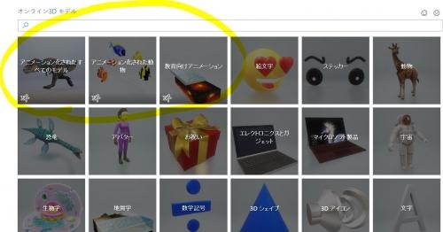 オンラインソース
