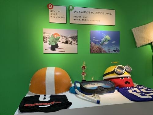 ガチャピンのヘルメット