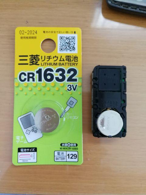 ダイソー CR1632