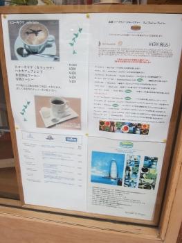 はIMG_0948 - コピー