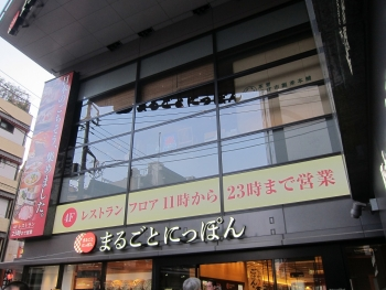 ふIMG_1108 - コピー