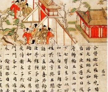 古美術img871 (5)