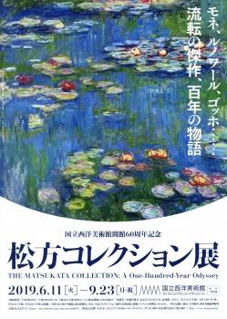 松方img897