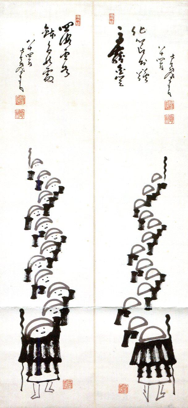 「雲水托鉢図」 南天棒筆 対幅 大正時代 個人蔵
