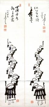 素朴絵img986 (4)