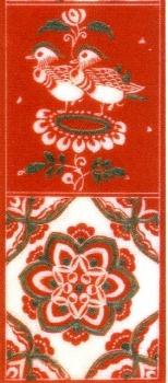 正倉院img990 (4)