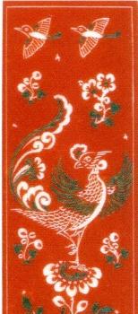 正倉院img990 (5)