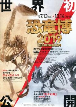恐竜img012 (2)