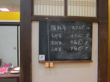 とIMG_0246