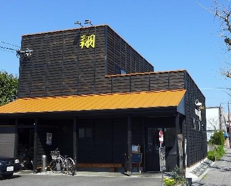 P1270079.jpg
