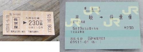 P1270603.jpg