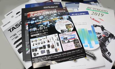 2019福岡放送機器展8