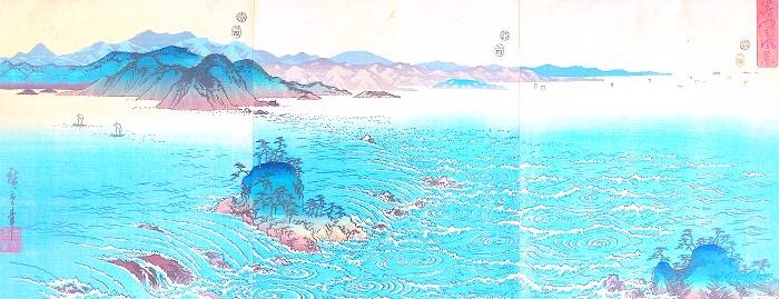 Utagawa Hiroshige 2019072 2026_InPixio_InPixio