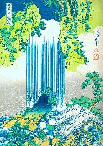 Katsushika Hokusai 0728 1403 350