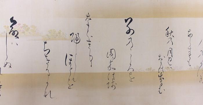 Kojima Soshin 0802 1420 700