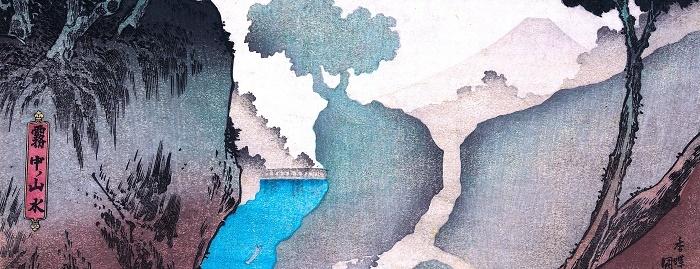 Utagawa Kunisada 0803 1125 700