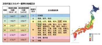 1気密測定レポート_01