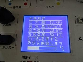 10★IMG_5000