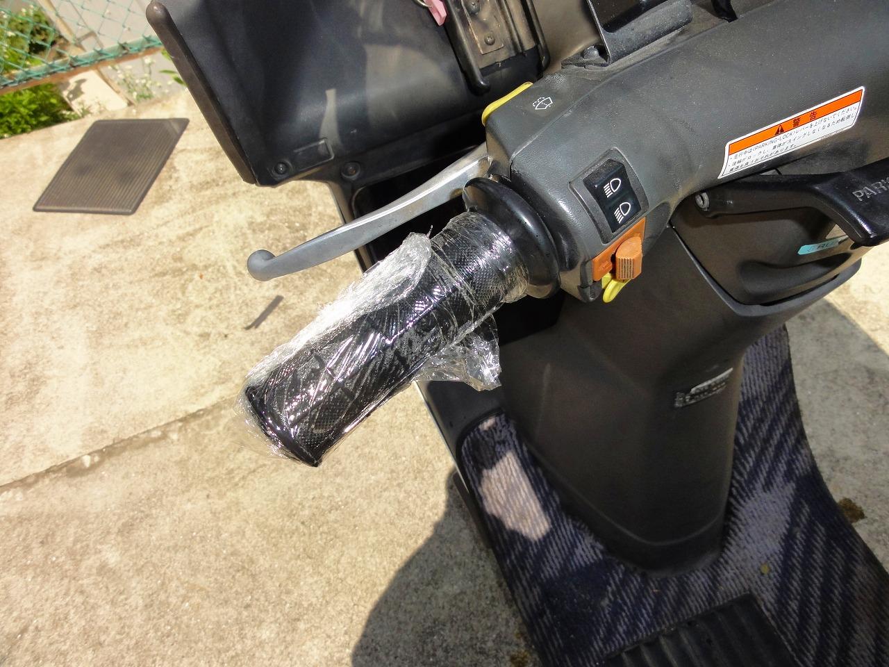 ジャイロキャノピーグリップヒーター洗浄・清掃