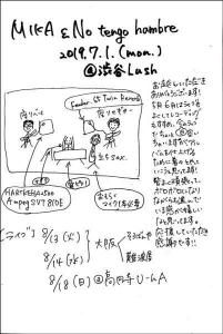 mikahayashi7_1_2019_2