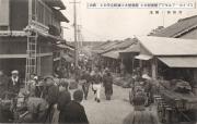 biwajima-a4.jpg