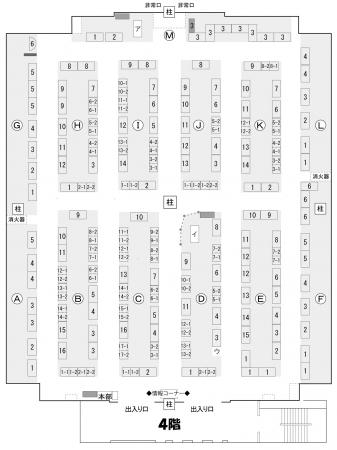 19F_table_zu_only ドールワールドフェスティバル 2019