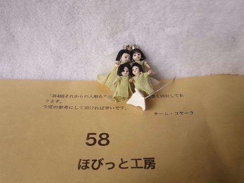 s-IMG_3396.jpg
