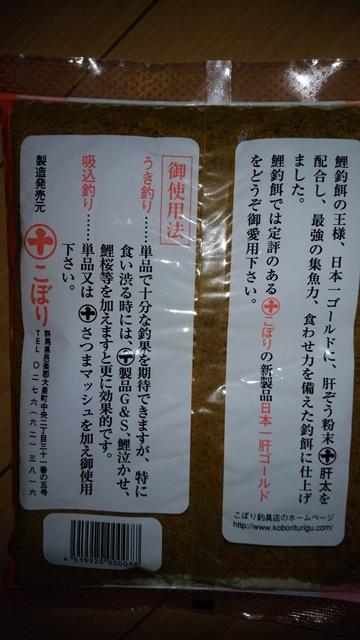 kimogo.jpg