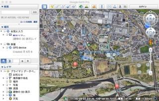 GPS-Babel-3.jpeg
