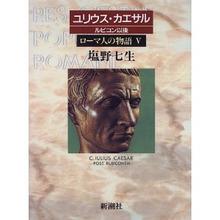 戦国大戦ブログ 天下NOBU-ローマ人の物語
