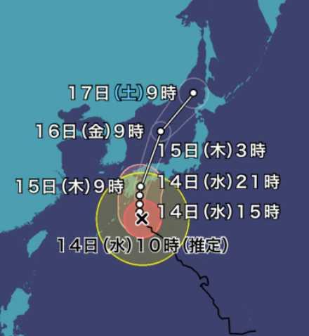 台風10号 08_14_01