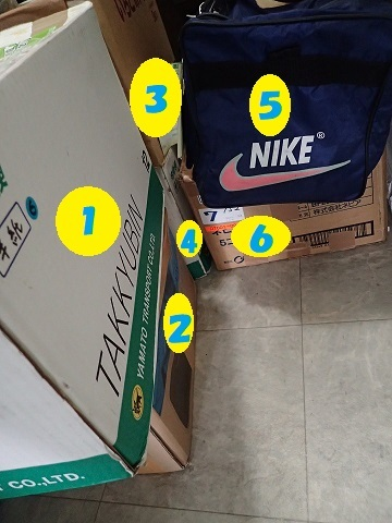 6箱P7175326番号